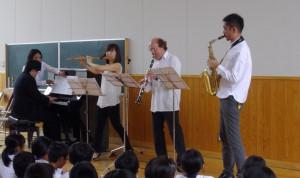 School Concerts
