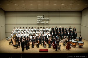 16th September, Final Concert, Brahms: Ein Deutsches Requiem