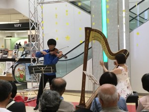 9th September, City Concert a SIPY (Yasutaka Hemmi, Takayo Matsumura)