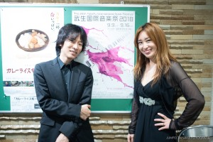 13th September, Strings and Piano Concert (Tomoki Kitamura, Yeree Suh)