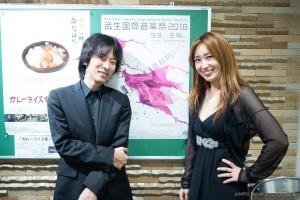 9月13日 弦楽器とピアノの競演(北村朋幹、イレー・スー)